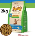 【ニュートロ】ナチュラルチョイス猫(NaturalChoiceCat)室内猫用アダルトサーモン2kg 【関東・甲信越・北陸・東海・関…