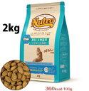 【ニュートロ】ナチュラルチョイス猫(NaturalChoiceCat)避妊・去勢猫用アダルト白身魚2kg