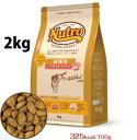 【ニュートロ】ナチュラルチョイス猫(NaturalChoiceCat)減量用アダルトチキン2kg 【関東・甲信越・北陸・東海・関西は…