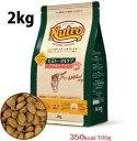 【ニュートロ】ナチュラルチョイス猫(NaturalChoiceCat)毛玉トータルケアアダルトチキン2kg 【関東・甲信越・北陸・東…