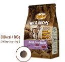 ニュートロ ワイルド レシピ 超小型犬〜小型犬用 成犬用 鹿肉2kg