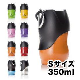 【ルークラン】ループ ステンレスボトル Sサイズ 350ml《正規品》【合わせ買い対象商品】