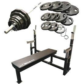 [スプリングカラー/ボルトタイプ] オリンピックトレーニングセット 143kg[WILD FIT ワイルドフィット] 送料無料 筋トレ バーベル トレーニング ベンチプレス フィットネス