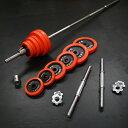 赤ラバーバーベルダンベルセット50kg[WILD FIT ワイルドフィット] 送料無料 筋トレ ダンベル バーベル ウエイト トレーニング ベンチプレス