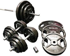 [WILD FIT ワイルドフィット] 黒ラバーバーベルダンベルセット 140kg筋トレ ダンベル バーベル ウエイト トレーニング ベンチプレス フィットネス
