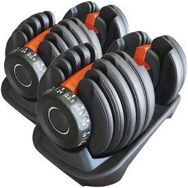 アジャスタブルダンベル24kg 2本(両手)[WILD FIT ワイルドフィット]送料無料 ダンベルセット 可変式 トレーニング器具 筋トレ 負荷調整 重量調節 フィットネス