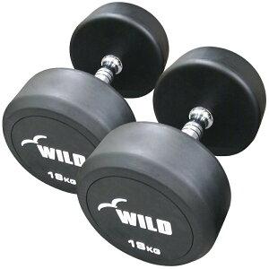 [WILD FIT ワイルドフィット] 固定式ダンベル 18kg WF 2本セット送料無料 ジムダンベル 宅トレ 筋トレ トレーニング ジム 鉄アレイ