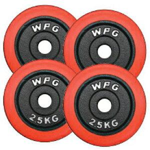 [WILD FIT ワイルドフィット] 赤ラバープレート 2.5kg(4枚)《返品・交換不可》ダンベル バーベル ウエイト 筋トレ トレーニング 腹筋 大胸筋 上腕筋 ベンチプレス