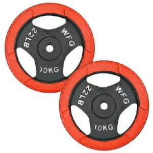 【4月23日20:00- お買い物マラソンスタート】赤ラバープレート10kg(2枚)《返品・交換不可》[WILD FIT ワイルドフィット] ダンベル バーベル ウエイト 筋トレ トレーニング 腹筋 大胸筋 上腕筋 ベ