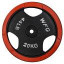 赤ラバープレート20kg[WILD FIT ワイルドフィット] ダンベル バーベル ウエイト 筋トレ トレーニング 腹筋 大胸筋 上腕筋 ベンチプレス