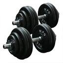 アイアン ダンベル セット 60kg[WILD FIT ワイルドフィット] 送料無料・筋トレ・ダンベル・トレーニング・鉄アレイ