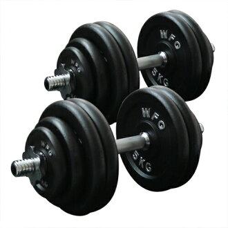아이언 아령 세트 60kg [WILD FIT 와일드 핏] 근육 트레이닝 덤 벨 웨이트 트레이닝 철 배열
