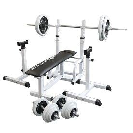 フォールディングジムセット 白ラバー 100kg[WILD FIT ワイルドフィット] 送料無料 バーベル ダンベル ベンチプレス トレーニング器具 大胸筋 腹筋 上腕筋 フィットネス