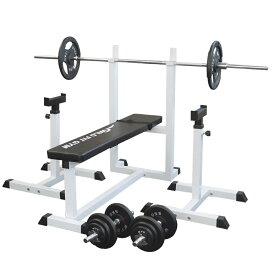 ≪プレゼント付き≫トレーニングジムセット アイアン 70kg[WILD FIT ワイルドフィット] 送料無料 バーベル ダンベル ベンチプレス トレーニング