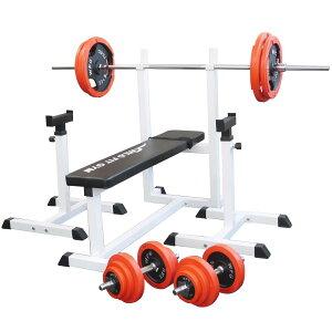 《パッドプレゼント中》トレーニングジムセット 赤ラバー 100kg[WILD FIT ワイルドフィット] 送料無料 バーベル ダンベル ベンチプレス トレーニング器具 自宅 大胸筋 腹筋 上腕筋