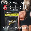 Liva511レモン風味(BCAA)300g[μ-up(ミューアップ)シリーズ]送料無料サプリメントオリジナルトレーニング