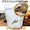 μ-up(ミューアップ)ホエイプロテイン100チョコレート風味(乳酸菌入り)1kg[μ-up(ミューアップ)シリーズ]送料無料サプリメントオリジナルトレーニング