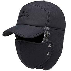 【送料無料】Wild Scene 防寒帽子 耳あて フェイスマスク 付き メンズ フリーサイズ 釣り 登山 アウトドア に最適
