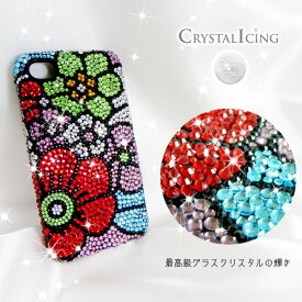 [Lux Mobile]Flower, Crystal Case for iPhone 4/4s ケースフラワー 花 カラフルクリスタルアイシング Crystal Icing デコレーション ハードケース【100円均一】(UP)