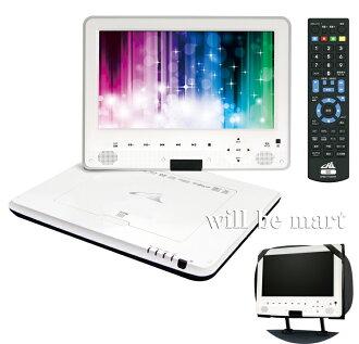 CHL-AVOX-APBD-F1050HK 10 인치 액정 후르세그 지상 디지털 방송 탑재 포타브르브르레이프레이야 12 V차전용 카 전원 어댑터, 차재용 가방 첨부