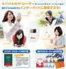 白 sim 卡免費 3 G 移動 Wi-Fi 路由器 AVOX AWR 100TW (起)
