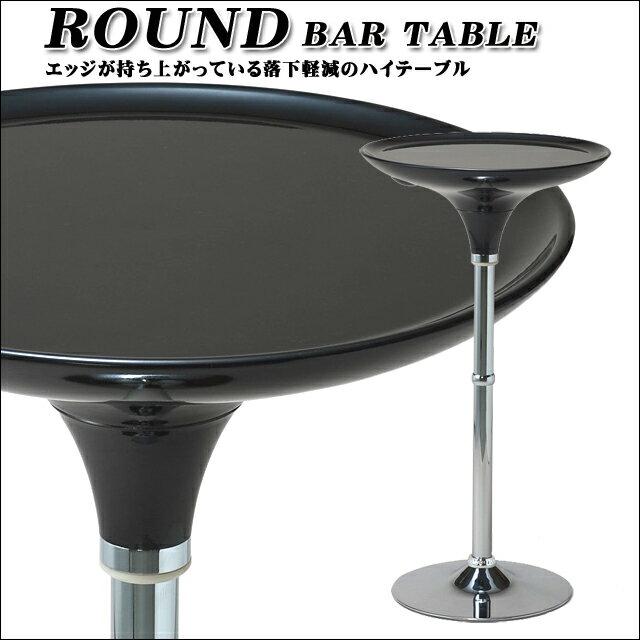[ラウンド バーテーブル] 番組司会者の横でいつも主役のテーブル カラー ブラック ホワイト