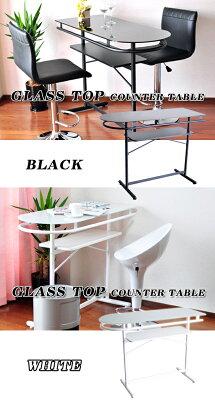 <ランキング1位獲得>■送料無料!即納!■[強化ガラスカウンターテーブル]棚付き・収納可能なハイテーブルカラー:ブラック・ホワイト【ポイント】10P31Aug14