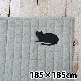 【洗えるラグマット】【代引き不可】スミノエ キャットキルト Catq 185×185cm Mサイズ 丸洗い 滑り止め 軽量 ホットカーペット 床暖房OK オールシーズン キルト キルティング 猫 ワンポイント アイボリー ライトブルー 送料無料