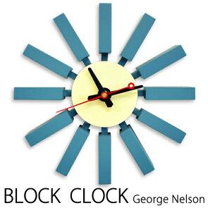 ■送料無料!即納!■【GeorgeNelson/ジョージ・ネルソン】BlockClockブロッククロック壁掛け時計ウォールクロックカラー:ブルー【ポイント】