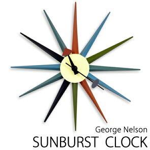 ■送料無料!即納!■【GeorgeNelson/ジョージ・ネルソン】SunburstClockサンバーストクロック壁掛け時計ウォールクロックカラー:ミックスカラー【ポイント】10P31Aug14