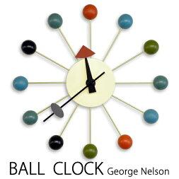 ■送料無料!即納!■【GeorgeNelson/ジョージ・ネルソン】BallClockボールクロック壁掛け時計ウォールクロックカラー:ミックスカラー【ポイント】