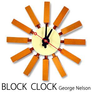 ■送料無料!即納!■【GeorgeNelson/ジョージ・ネルソン】BlockClockブロッククロック壁掛け時計ウォールクロックカラー:ブラウン【ポイント】