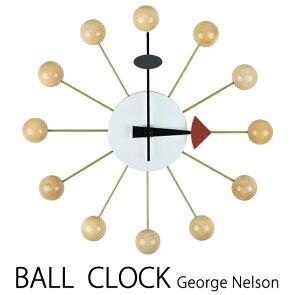 ■送料無料!即納!■【GeorgeNelson/ジョージ・ネルソン】BallClockボールクロック壁掛け時計ウォールクロックカラー:ナチュラル【ポイント】
