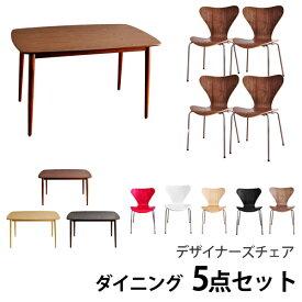 [デザイナーズチェア+plus ダイニング5点セット]Arne Jacobsen アルネ ヤコブセン SEVEN CHAIR セブンチェア 4脚