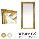 全身鏡 壁面ミラー ミラー 鏡 かがみ 姿見 全身姿見鏡 コンパクト 省スペース 薄型 スリム おしゃれ 玄関 リビング ス…