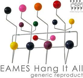 Charles&Ray Eames チャールズ&レイ イームズHang It All ハングイットオール] カラー マルチカラー リプロダクト