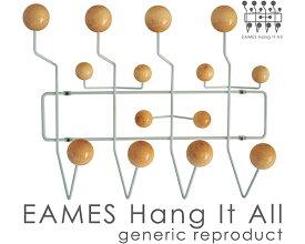 Charles&Ray Eames チャールズ&レイ イームズHang It All ハングイットオール] コートハンガー ウォールハンガー リプロダクト