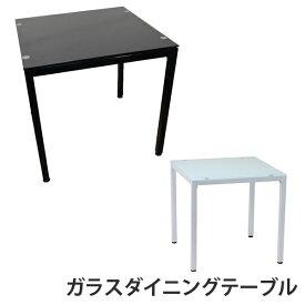[ガラストップ ダイニングテーブル] 75cmX75cmのコンパクトサイズ カラー ブラック ダークブラウン ホワイト