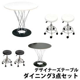 【お得なダイニング3点セット】サイクロンテーブル 80cm + レザーラウンドチェアnano2脚 送料無料