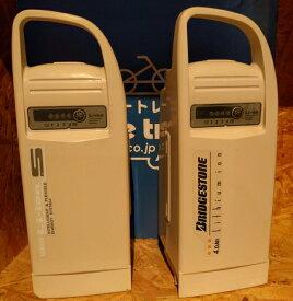 【即納・YAMAHAヤマハ/BRIDGESTONE ブリヂストン電動自転車バッテリー90793-25079(X48-02) (4.0→4.3Ah)電池交換・往復送料無料・6ヶ月間保証付・ケース洗浄無料サービス】