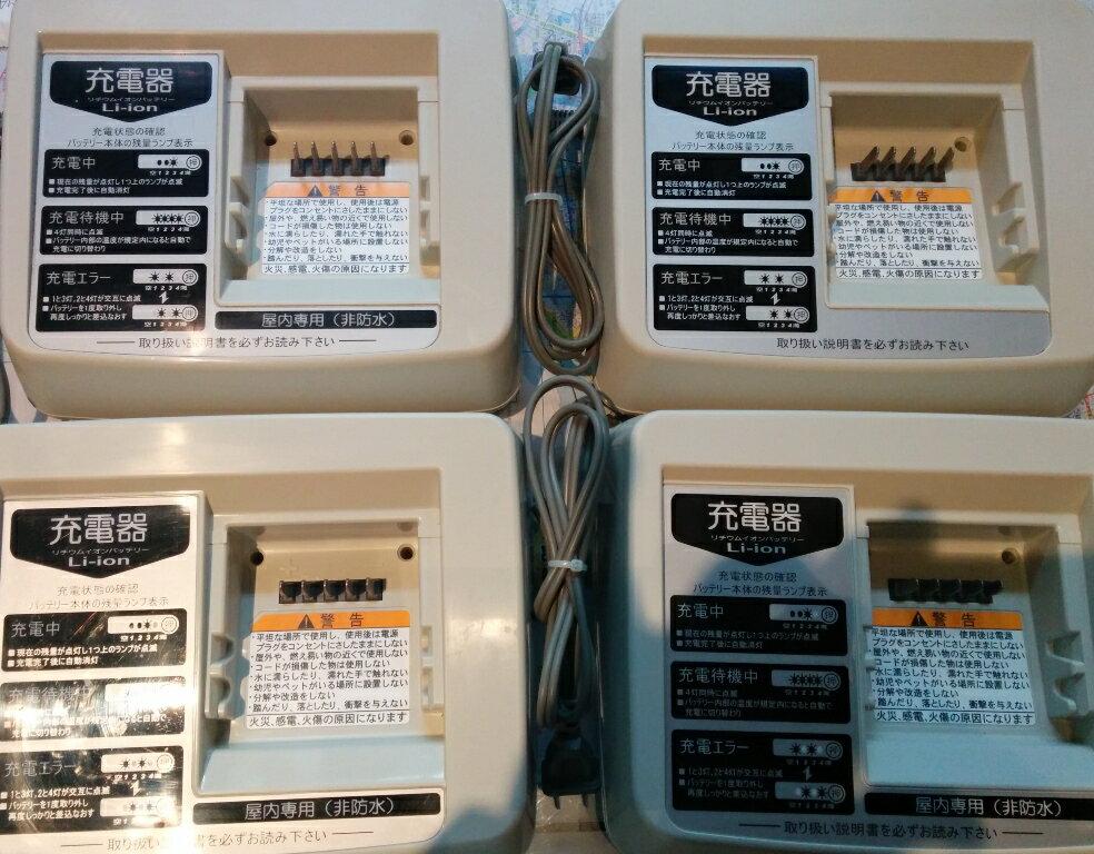 【☆即納☆YAMAHAヤマハ/Bridgestoneブリヂストン リチウムイオン充電器(90793-29077)リユース品】