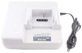 【☆即納☆Panasonic リチウムイオンバッテリー急速充電器 NKJ061(リユース整備点検品)1ヶ月間保証付き】