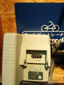 【☆即納☆Panasonicパナソニック ニッケル水素 充電器NKJ034(NKJ065)(リユース整備・点検品)1ヶ月間保証付き】