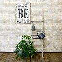 梯子 はしご ハシゴ ラダー ディスプレイ 飾り おしゃれ 折り畳み ウッド インテリア ガーデニング雑貨 ウッド 木製品 アイアン ナチュラル アンティーク