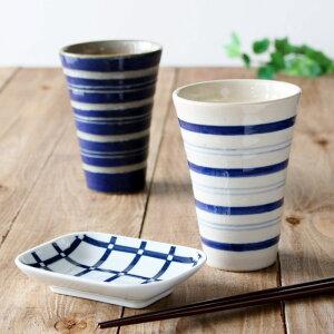 ビアカップ ビールカップ タンブラー 酒器 キッチン用品 和食器 陶器 キッチン雑貨 インディゴ プレゼント ギフト日本製 藍