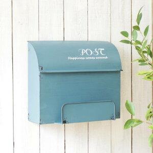 ポスト 郵便受け メールボックス 郵便ポスト おしゃれ 壁掛け 壁付け 置き型 MAIL BOX POST 蓋 箱 玄関 エントランス インテリア 雑貨