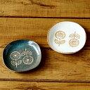 小皿 取り皿 おしゃれ 和食器 ナデ角皿 11cm 花柄 北欧 醤油皿 テーブルウエア— キッチン用品 雑貨 食事 磁器 プレゼント ギフト 瀬戸…