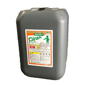 パイプ洗浄剤 パイパー 20L