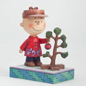 木とともに チャーリーブラウン 12.5cm ? スヌーピー フィギュア 大人向け 人形 置物 ジムショア グッズ With Tree ジム・ショア ピーナッツ JIM SHOREJIM SHORE PEANUTS 正規輸入品