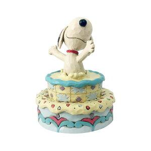 スヌーピー バースデー ケーキ サプライズ 14cm | スヌーピー フィギュア 大人向け 人形 置物 ジムショア グッズ Snoopy Jumping Out Bday Cake ジム・ショア ピーナッツ JIM SHORE PEANUTS 正規輸入品